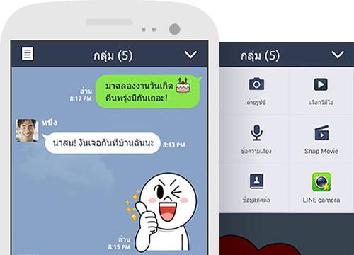 Line403369-2